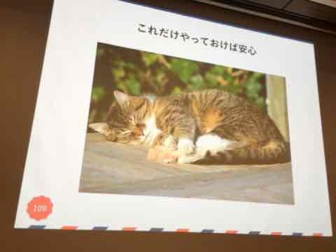 f:id:niwatako:20160819180839j:plain