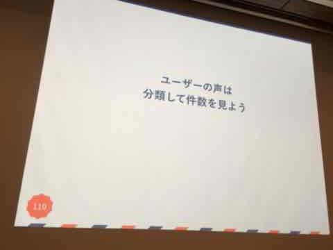 f:id:niwatako:20160819180845j:plain