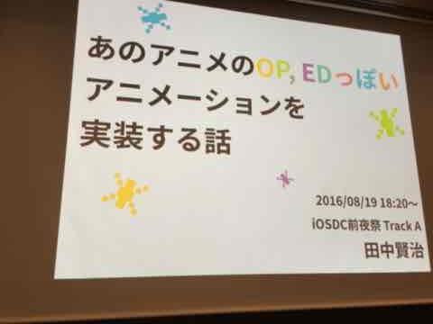 f:id:niwatako:20160819182045j:plain
