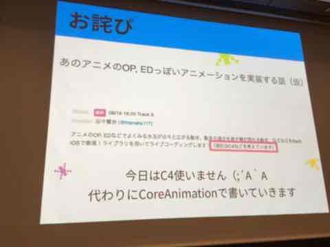 f:id:niwatako:20160819182220j:plain