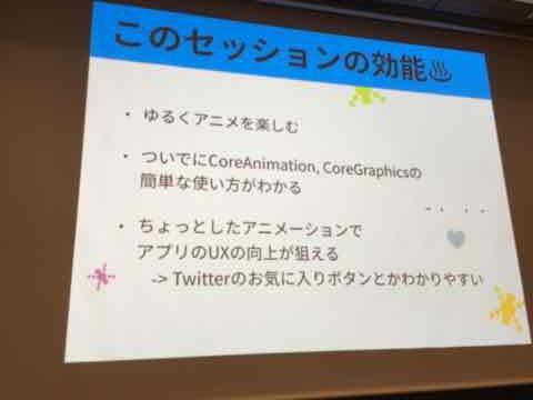 f:id:niwatako:20160819182240j:plain