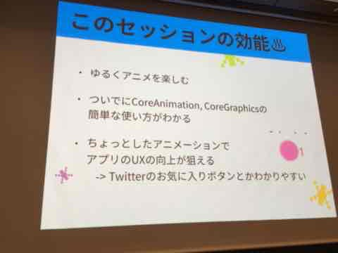 f:id:niwatako:20160819182253j:plain