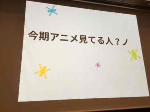f:id:niwatako:20160819182312j:plain
