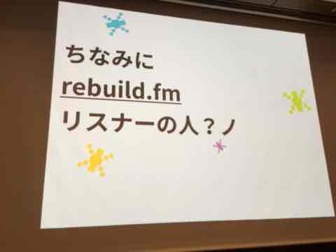 f:id:niwatako:20160819182316j:plain