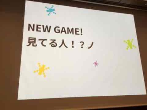 f:id:niwatako:20160819182322j:plain
