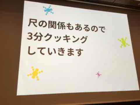 f:id:niwatako:20160819182412j:plain