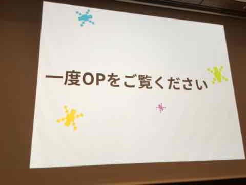 f:id:niwatako:20160819182419j:plain