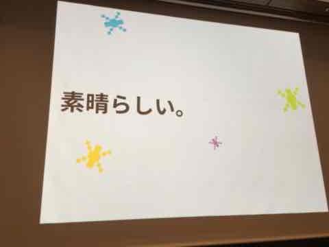f:id:niwatako:20160819182616j:plain