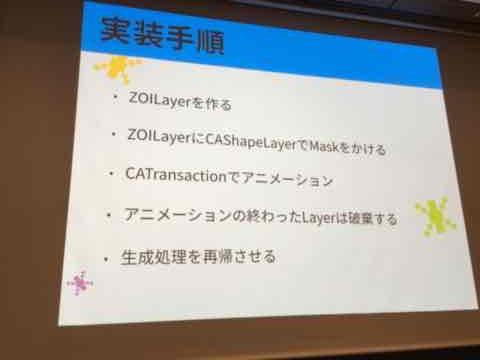 f:id:niwatako:20160819182830j:plain