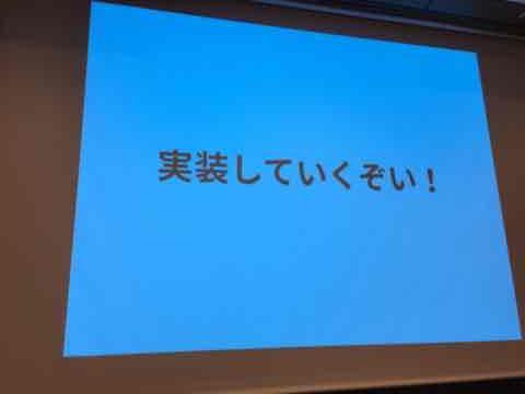 f:id:niwatako:20160819182843j:plain