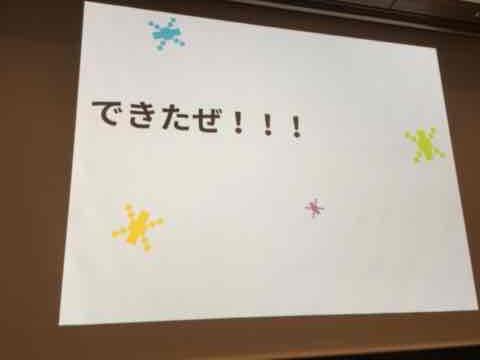 f:id:niwatako:20160819183642j:plain