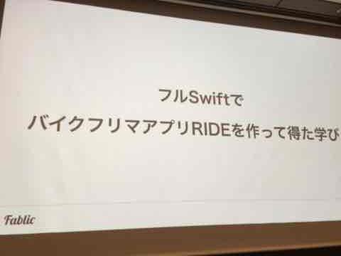 f:id:niwatako:20160819184435j:plain