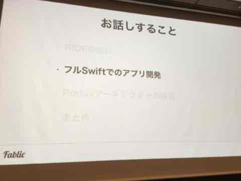 f:id:niwatako:20160819184749j:plain