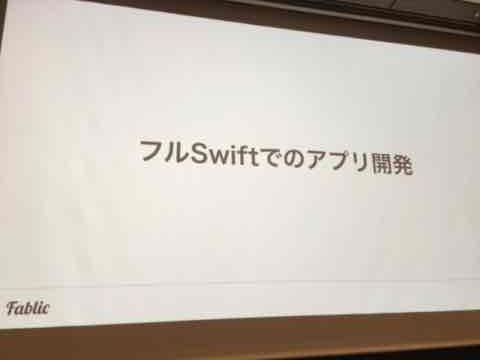 f:id:niwatako:20160819184755j:plain