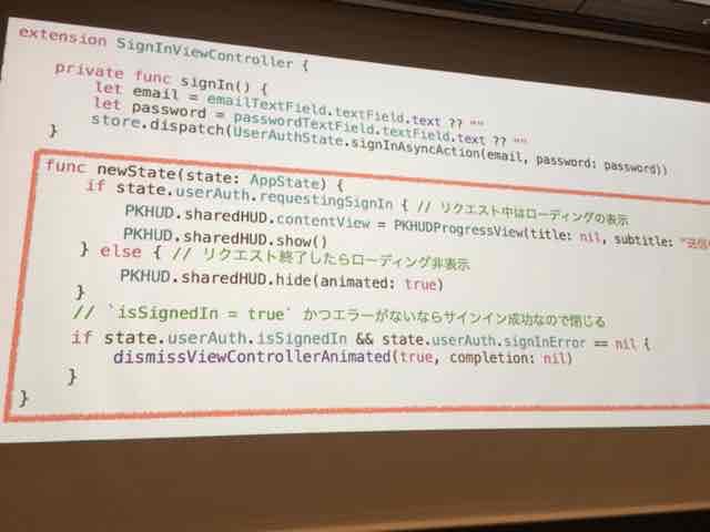 f:id:niwatako:20160819190653j:plain
