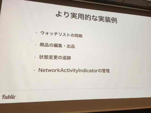 f:id:niwatako:20160819190720j:plain