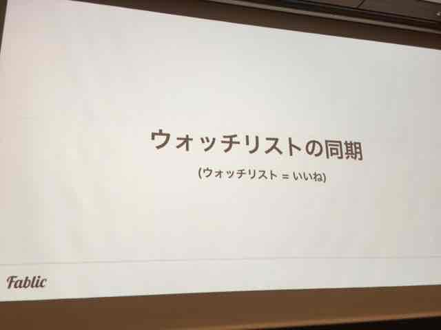 f:id:niwatako:20160819190724j:plain