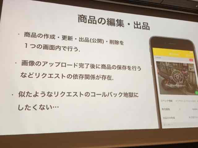 f:id:niwatako:20160819190913j:plain