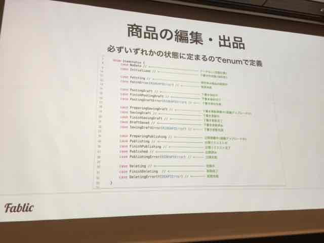 f:id:niwatako:20160819191009j:plain