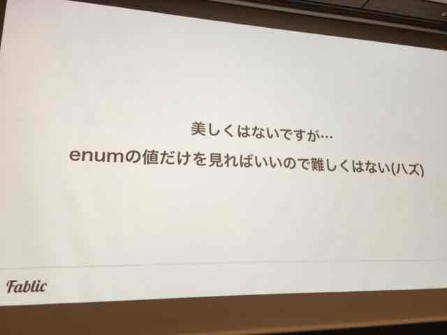 f:id:niwatako:20160819191054j:plain
