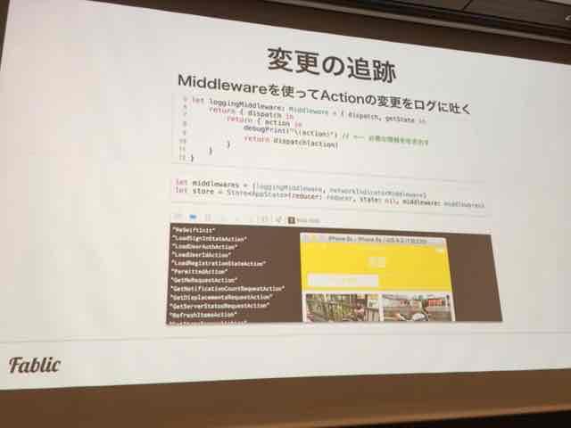 f:id:niwatako:20160819191126j:plain