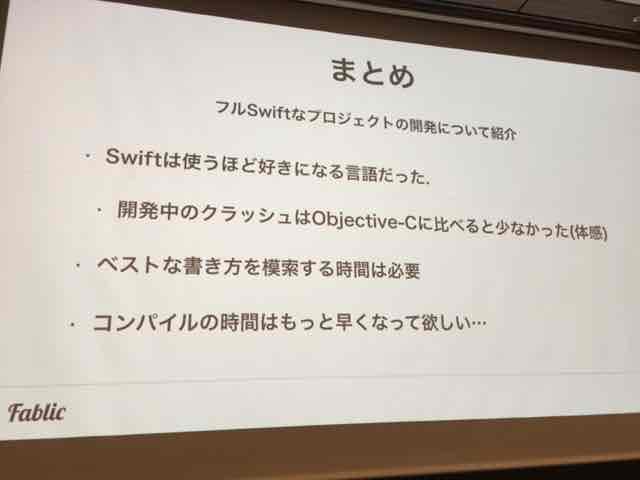f:id:niwatako:20160819191604j:plain