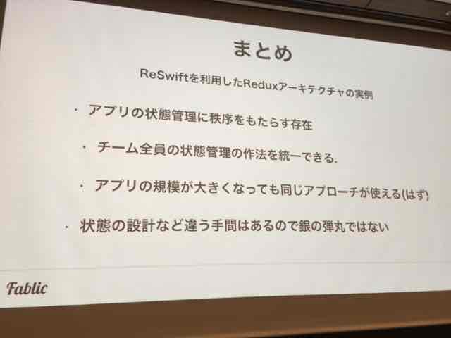 f:id:niwatako:20160819191616j:plain