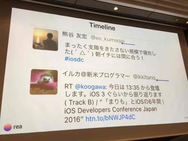 f:id:niwatako:20160820102147j:plain