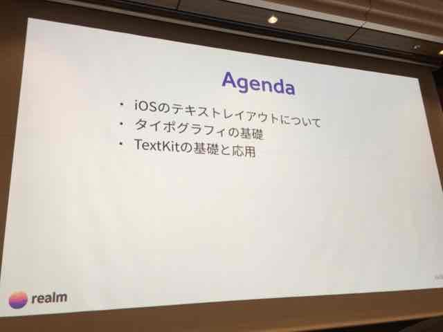 f:id:niwatako:20160820102333j:plain