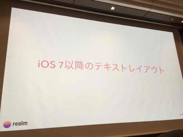 f:id:niwatako:20160820102519j:plain