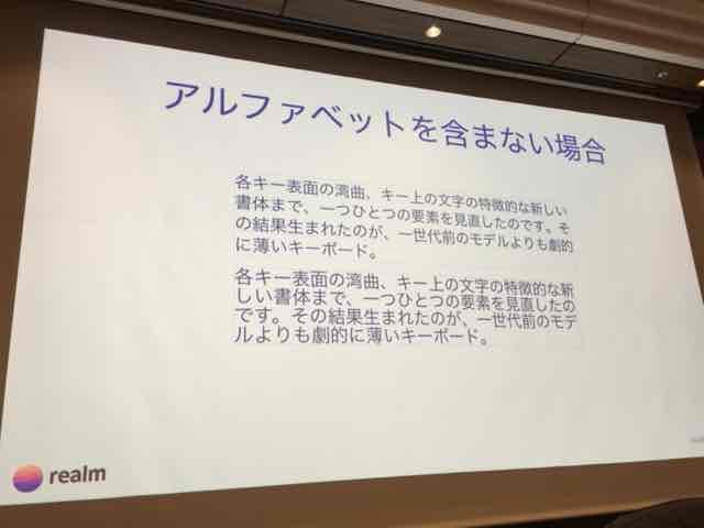 f:id:niwatako:20160820103024j:plain