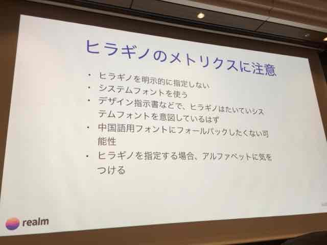f:id:niwatako:20160820103709j:plain