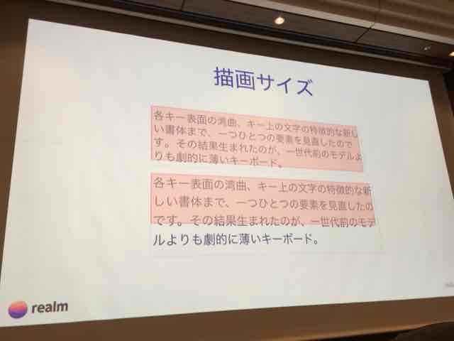 f:id:niwatako:20160820104109j:plain
