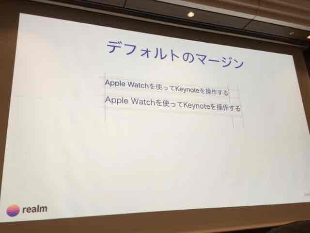 f:id:niwatako:20160820104129j:plain