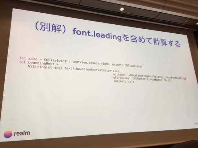 f:id:niwatako:20160820104454j:plain