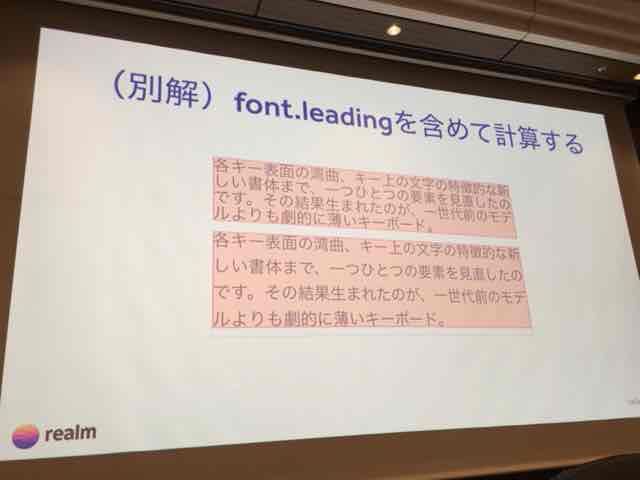 f:id:niwatako:20160820104516j:plain