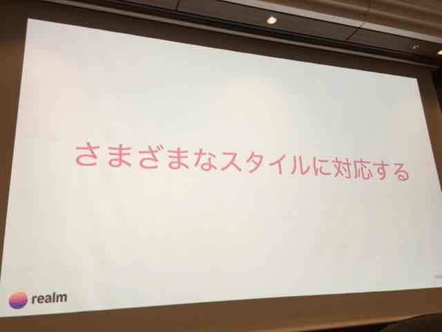 f:id:niwatako:20160820104609j:plain