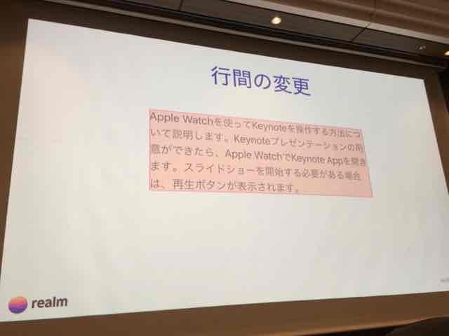 f:id:niwatako:20160820104629j:plain
