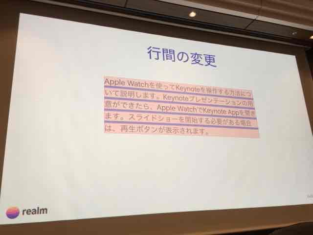 f:id:niwatako:20160820104728j:plain