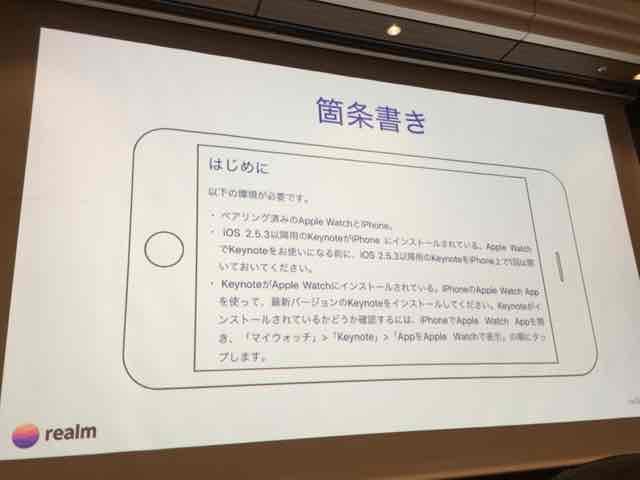 f:id:niwatako:20160820104905j:plain