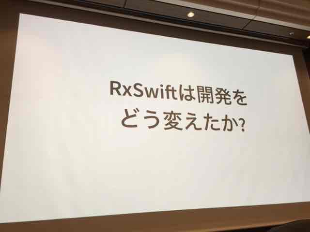 f:id:niwatako:20160820110034j:plain