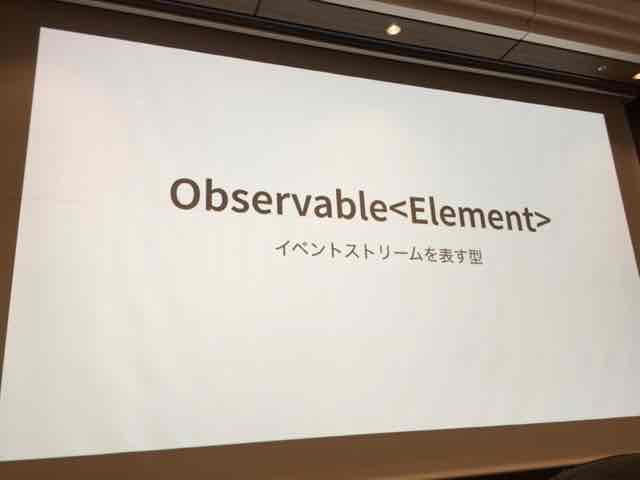 f:id:niwatako:20160820110236j:plain