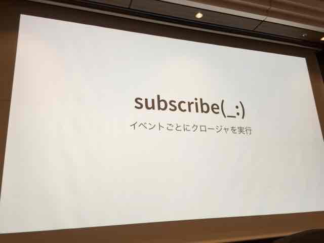 f:id:niwatako:20160820110324j:plain