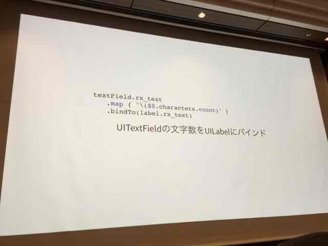 f:id:niwatako:20160820110722j:plain