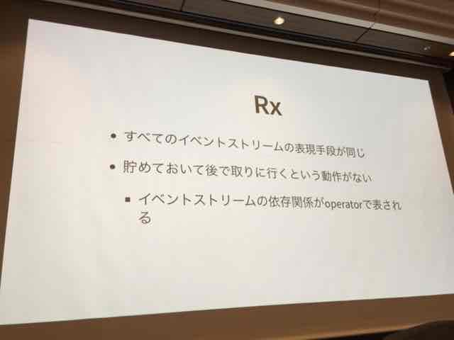 f:id:niwatako:20160820111414j:plain