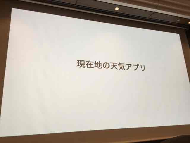 f:id:niwatako:20160820111548j:plain