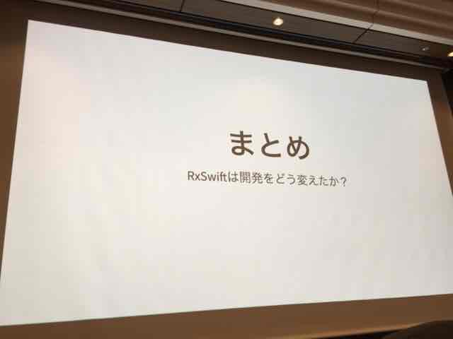 f:id:niwatako:20160820112816j:plain