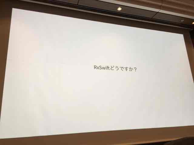 f:id:niwatako:20160820112912j:plain
