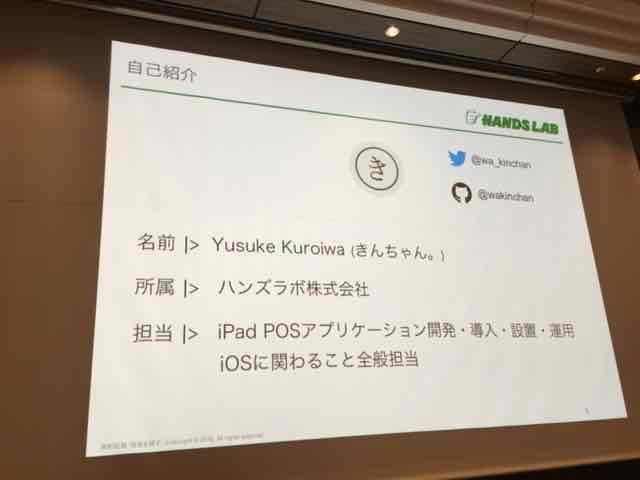 f:id:niwatako:20160820121601j:plain