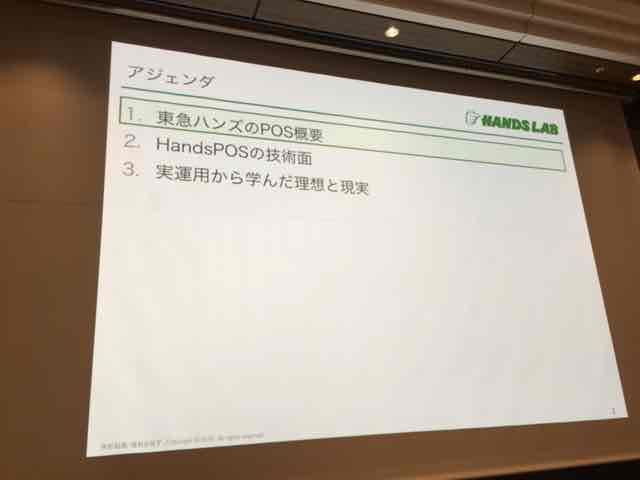 f:id:niwatako:20160820121616j:plain